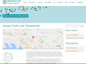 unesco club - anna lindh website