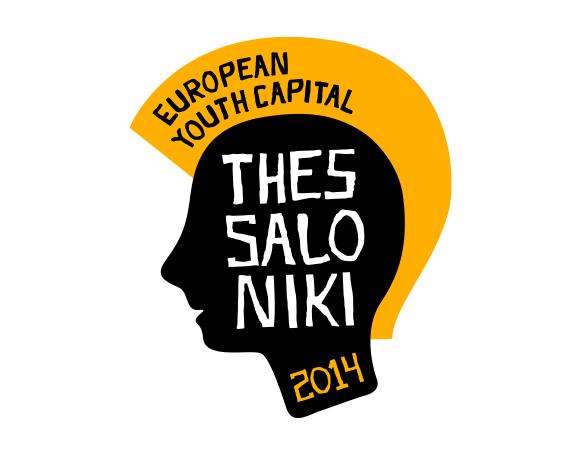 Θεσσαλονίκη-Υποψήφια πόλη για Ευρωπαϊκή Πρωτεύουσα Νεολαίας το 2014