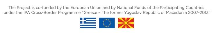 Προκήρυξη πρόχειρου διαγωνισμού με αντικείμενο την επιλογή ανάδοχου για την υποστήριξη του Ομίλου UNESCO Νέων Θεσσαλονίκης  στην υλοποίηση του Προγράμματος ENVI