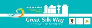 3ο Συμβούλιο των Μελών της Διεθνούς Οργάνωσης Νεολαίας «Great Silk Way»