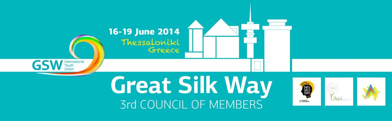 """3ο Συμβούλιο των Μελών της Διεθνούς Οργάνωσης Νεολαίας """"Great Silk Way"""""""