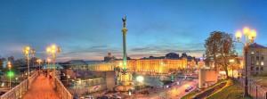"""Πρόγραμμα """"Innovative Tools for Peace Education"""", Κίεβο, Ουκρανία"""