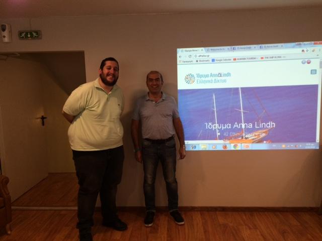Eτήσια συνάντηση του Ελληνικού Δικτύου του Ιδρύματος Anna Lindh