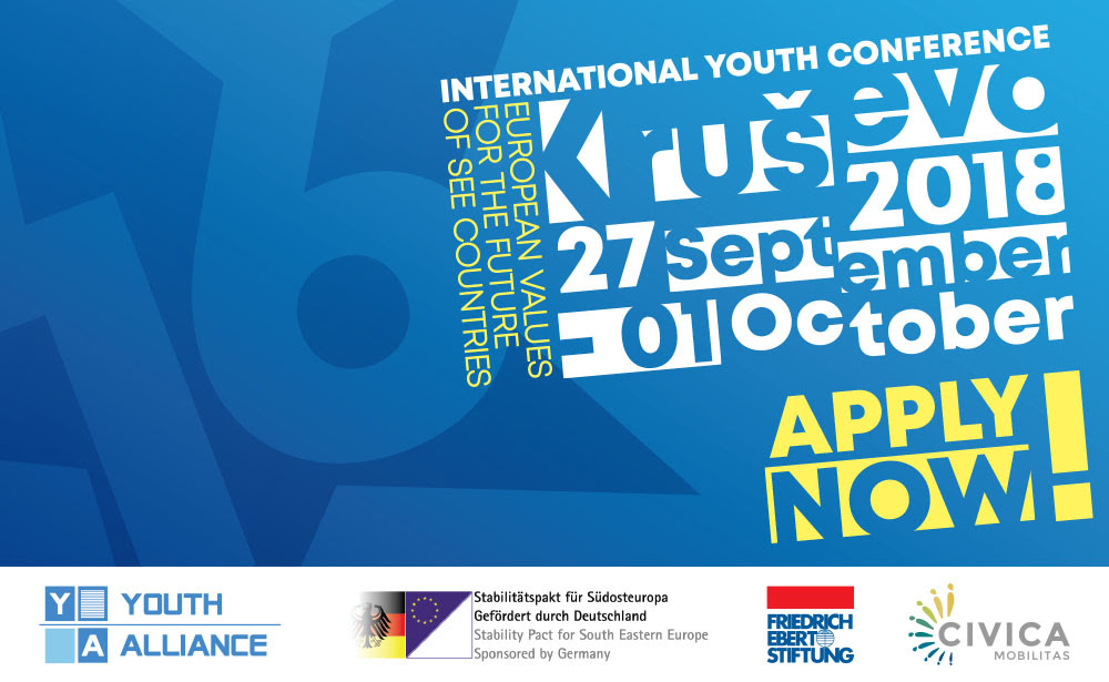 Πρόσκληση συμμετοχής στο 16o International Youth Conference: «European Values for the Future of SEE countries».