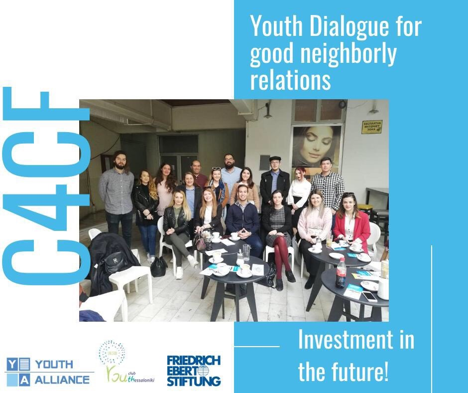 Study visit organized by the Friedrich Ebert Foundation in Skopje, Thessaloniki  Youth Club for UNESCO and the Youth Alliance Krusevo