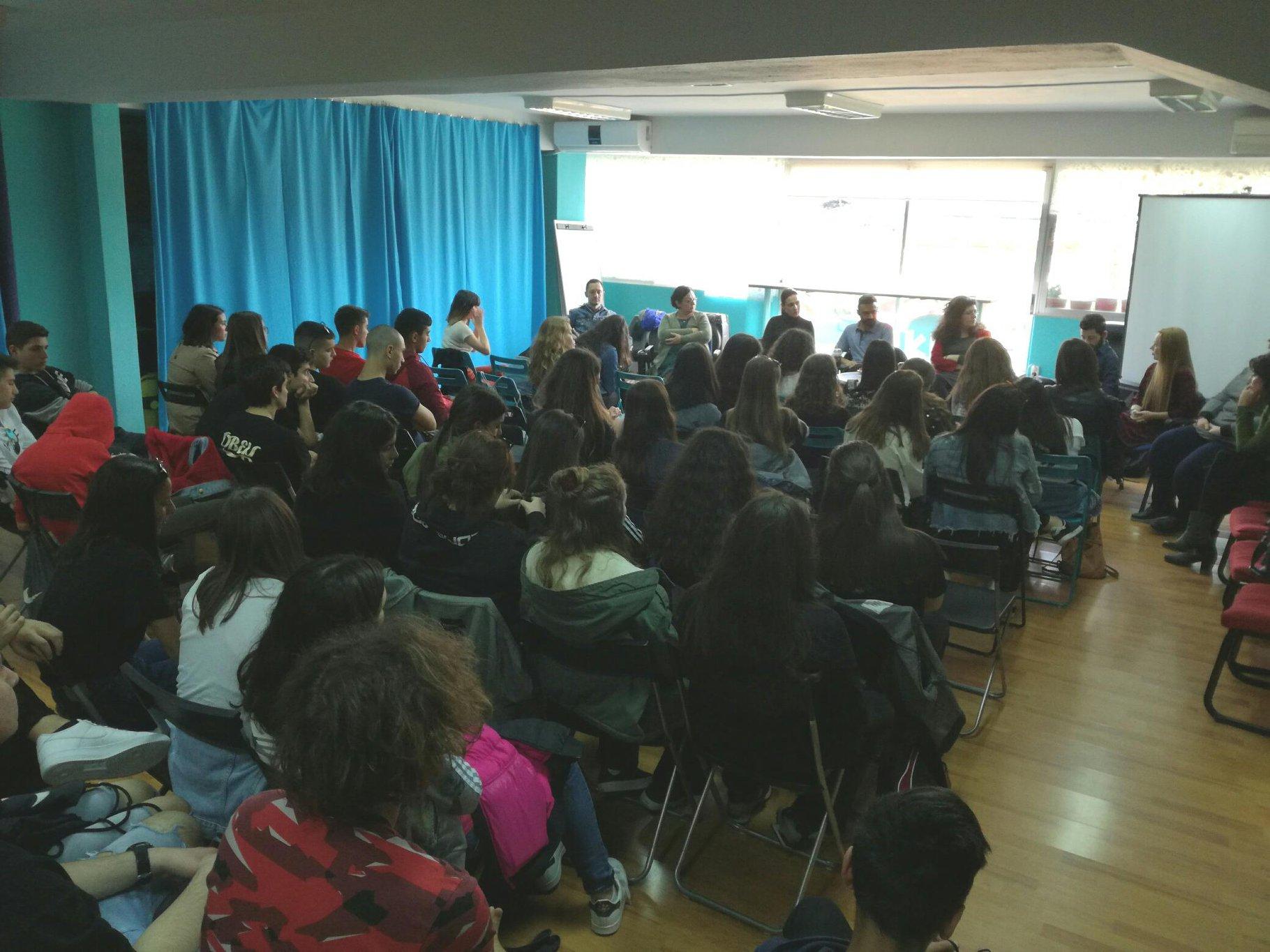 Ενημερωτική συνάντηση με μαθητές/-ριες Λυκείου από τη Δράμα