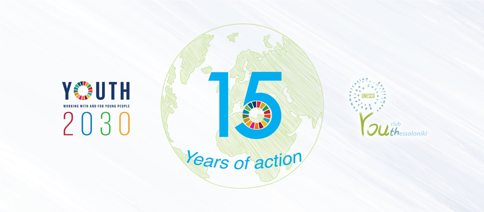 15th Anniversary 🎉 15 Χρόνια Δράσης