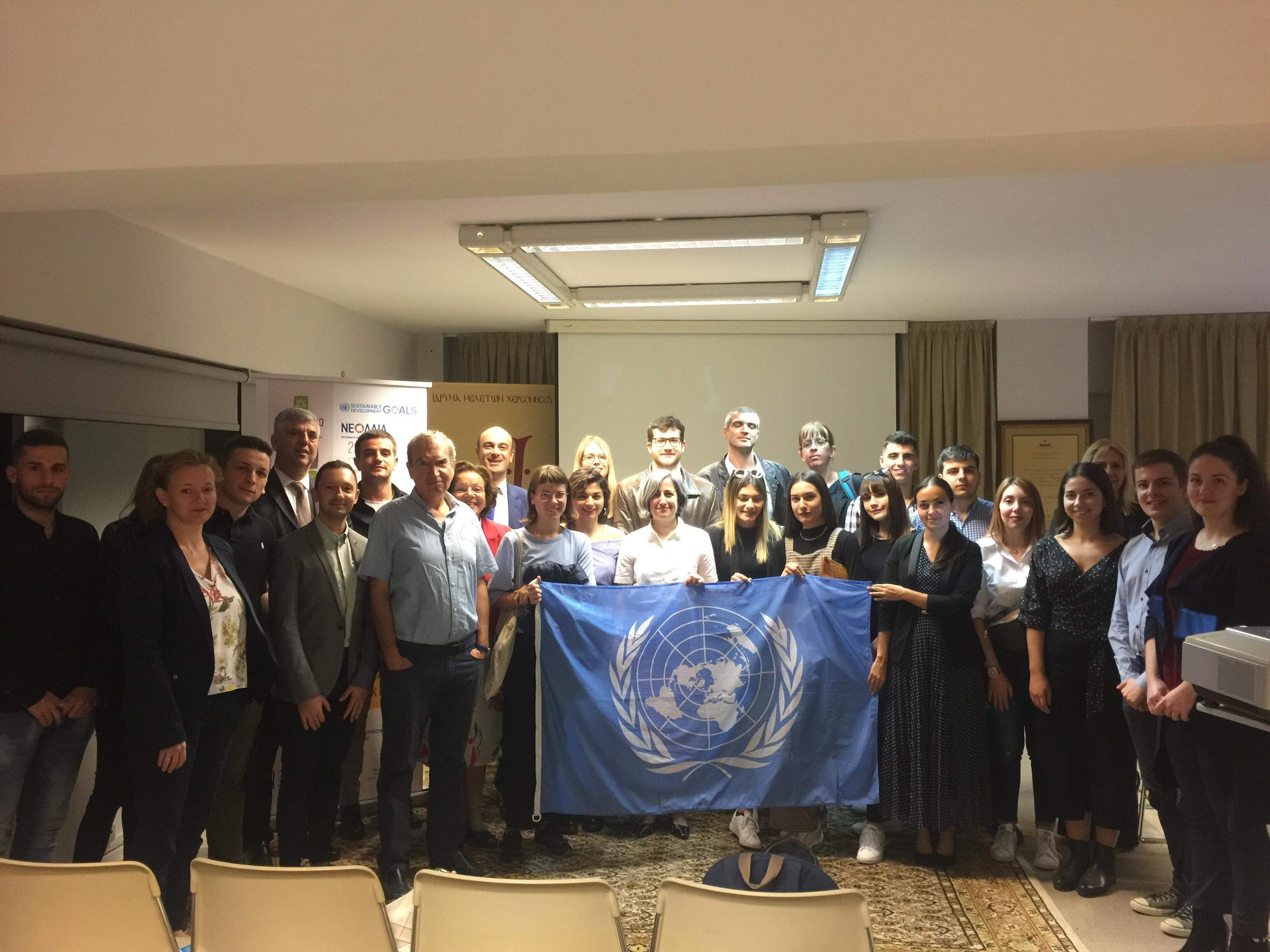 1st Balkan Civil Society Forum on the UN SGDs