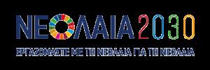 UN-Youth-Strategy-2030_Logo_GREEK-main